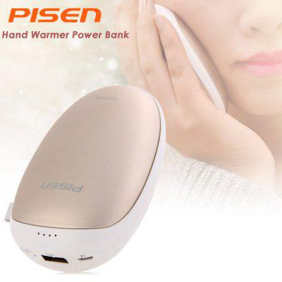 Pisen TS-D154 2-in-1 Hand Warmer Mobile Power Bank 5000mAh Portable Charger