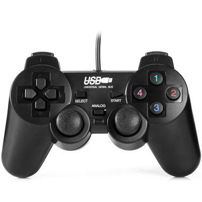 USB-208 USB 1.0 / 2.0 Wired Game Controller
