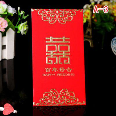 Happy Wedding Red Packet A - 3 Double Happiness Symbol Hot-stamping Printing 9 x 17cm 30 Pcs / Set