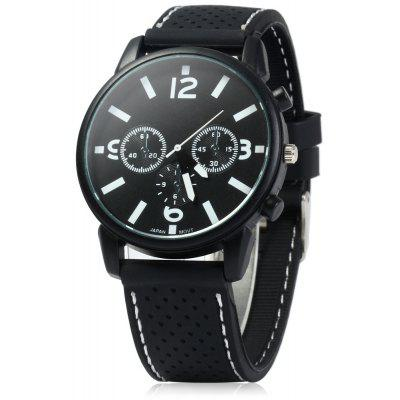 Military Style Men Quartz Watch