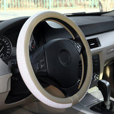 LEBOSH Steering Wheel Cover