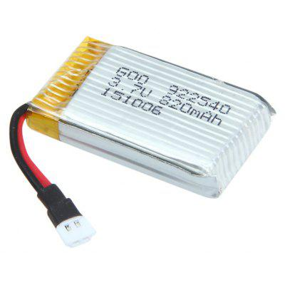 Extra Spare 3.7V 820mAh 25C Battery for RC Quadcopter