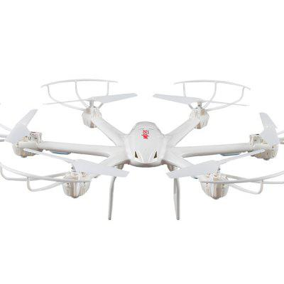 MJX X600 Headless Mode 2.4G Remote Control Hexacopter 6 Axis Gyro 3D Roll Stumbling UFO