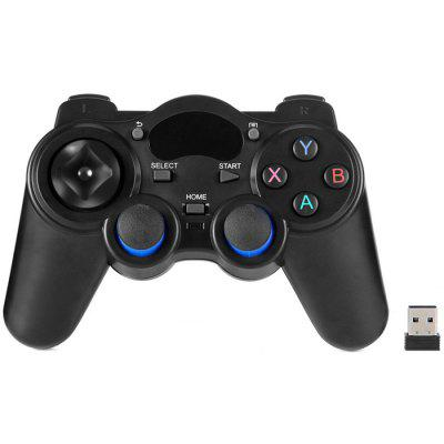 huay,ef,008,2.4ghz,wireless,game,controller,coupon,price,discount