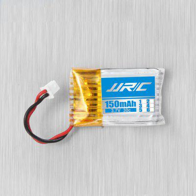 3.7V 150mAh 30C Battery for JJRC H20 H20H Hexacopter