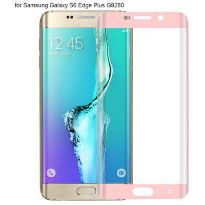 Angibabe Screen Protector Film for Samsung Galaxy S6 Edge Plus G9280