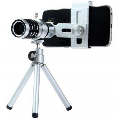 LIEQI LQ - 015 Zoom 12X Mobile Phone Telephoto Lens