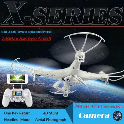 SJ X300 - 1CW WIFI RC Quadrotor