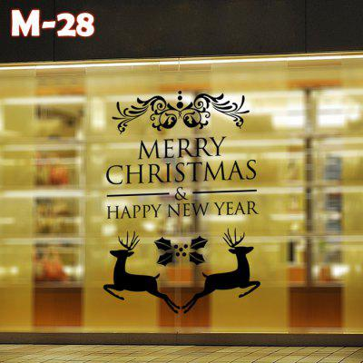 M-28 Small Deer and Merry Christmas Wall Stickers