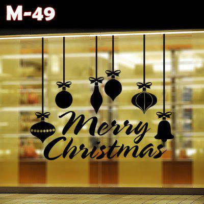 M-49 Merry Christmas Word Style Wall Stickers