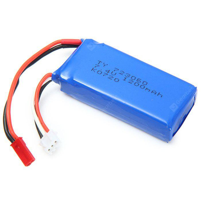 Extra Spare 7.4V 1200mAh Battery Fitting WLtoys Q202 - G Remote Control Quadcopter BLUE