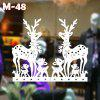 M-48 Sika Deer Style Style Wall Stickers - WHITE