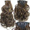 Assorted Color Long Clip-In Synthetic Charming Fluffy Curly Hair Extension Suit For Women - 4H27#