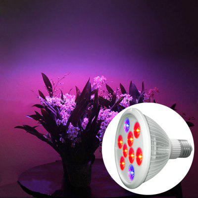 9W E27 LED Plant Glow Light Lamp Bulb Spotlight for Growth Chamber