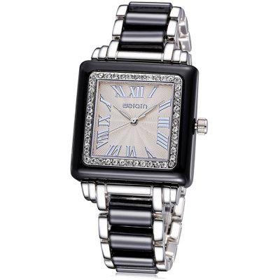 Weiqin 2668 Rhinestone Bezel Female Japan Quartz Watch