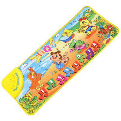 YIQU 3002 Animal Dancing Group Music Carpet for Improving Kid ...
