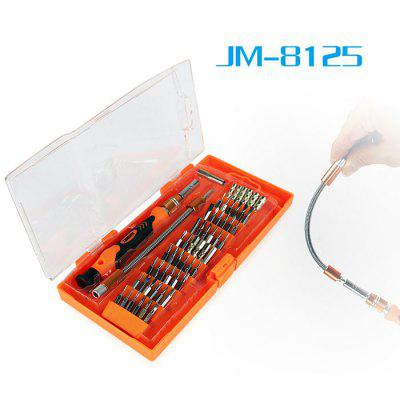 Jakemy JM-8125 58 in 1 Screwdriver Set