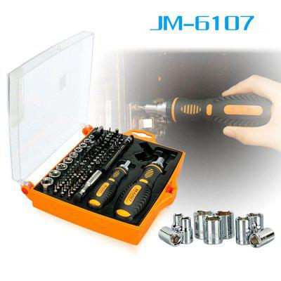 Jakemy JM-6107 79 in 1 Screwdriver Set