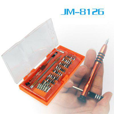 Jakemy JM-8126 58 in 1 Screwdriver Set
