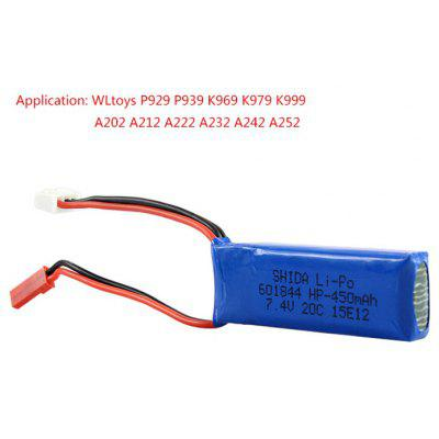 WLtoys K989 - 60 7.4V 400mAh 20C Battery