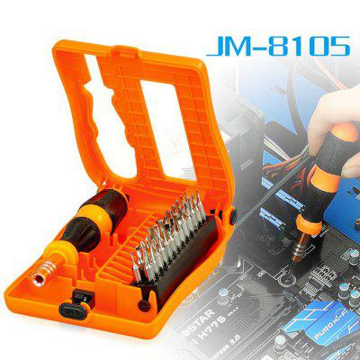 JAKEMY JM-8105 27 in 1 Screwdriver Kit Repair Tool