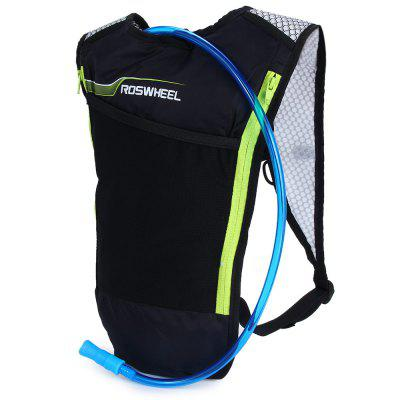 ROSWHEEL Bike Hydration Backpack with Water Bladder
