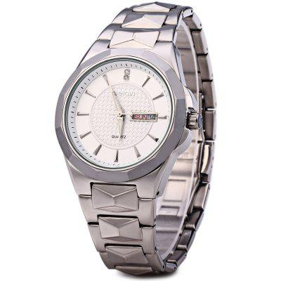 WeiQin W23031A Male Calendar Steel Quartz Watch
