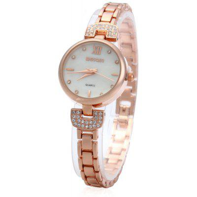 WeiQin W4806 Female Quartz Watch