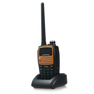 BAOFENG BF-530I Walkie Talkie Automatic Keyboard Function