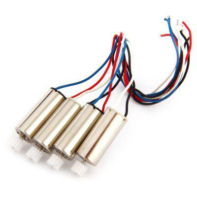 4Pcs Extra Spare Motor for JJRC H98 Remote Control Quadcopter