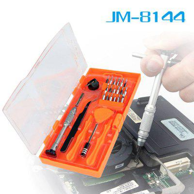 Jakemy JM-8144 26 in 1 Electronic Repair Tool Kit