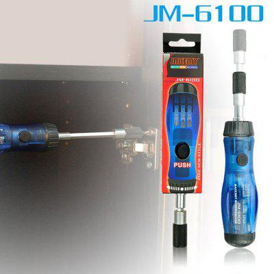 JAKEMY JM-6100 13 in 1 Ratchet Screwdriver Kit