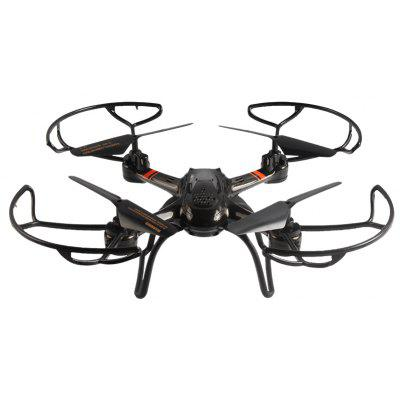 Mould King UFO 33041A Quadcopter Remote Control 2.4GHz Headless Mode 4 Channel with Propeller Protector