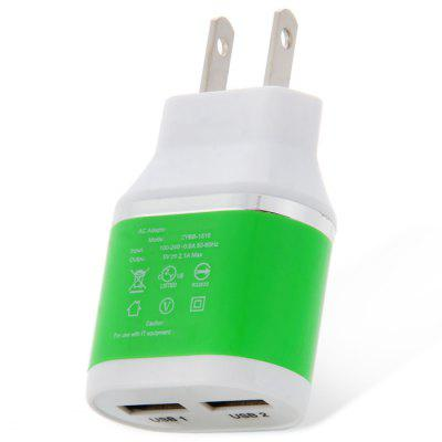 ZYBB-1516 2 Port USB Power Adapter