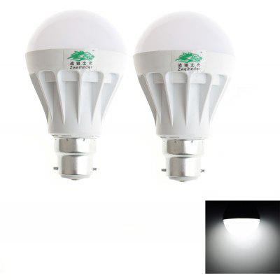 2 x Zweihnder 7W B22 700Lm SMD 5630 LED Light Bulb