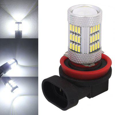 MZ H11-4014-54SMD 10W Car LED Headlight