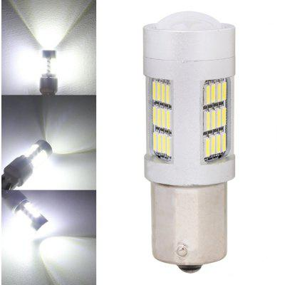 MZ 1156-4014-42SMD 8W Car LED Brake Light