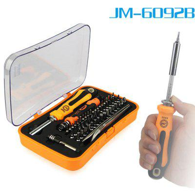 Jakemy JM-6092B 58 in 1 Screwdriver Set