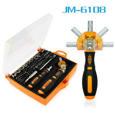 Jakemy JM-6108 79 in 1 Screwdriver Set