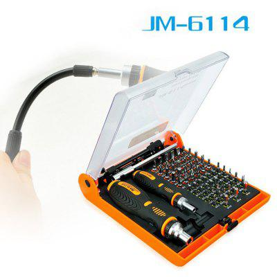 Jakemy JM-6114 74 in 1 Screwdriver Set