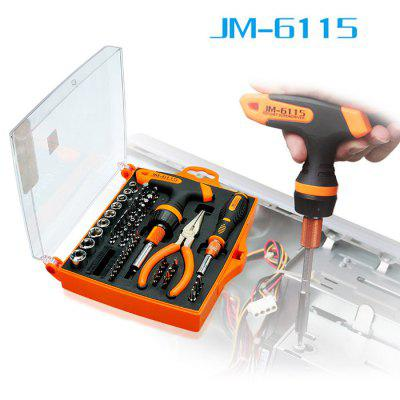 Jakemy JM-6115 60 in 1 Screwdriver Set