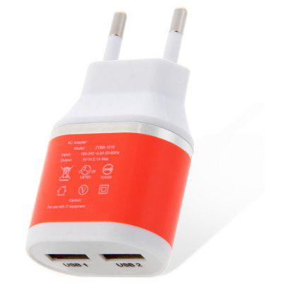 ZYBB-1516 2 Port USB Power Adapter / Charger