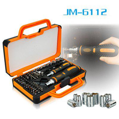 Jakemy JM-6112 69 in 1 Schraubendreher Set