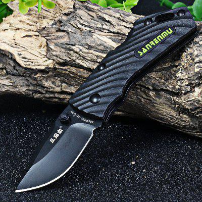 Sanrenmu 4059 BUI-PH Back Lock Black Pocket Knife