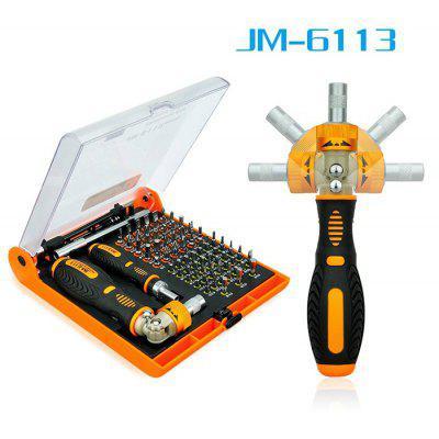 Jakemy JM-6113 73 in 1 Screwdriver Set