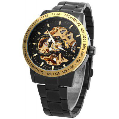 Jijia U8010 Men Automatic Mechanical Wristwatch Hollow-out Watch