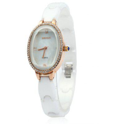 WeiQin W3216 Female Quartz Watch