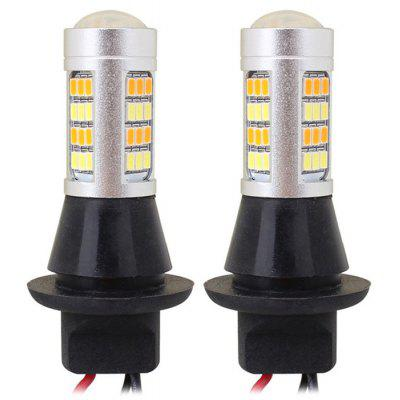 MZ T20 W21W 7440 10W Car LED Steering Lamp