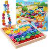 Buy QZM Animal Lacing Bead Building Block Improving Creativity AS THE PICTURE