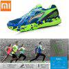 Smart Sneakers with Bulit-in Xiaomi Chips - Male Style - BLUE